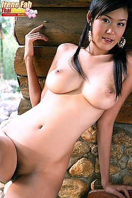 Irene Fah