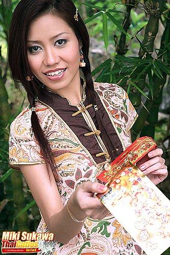 Miki Sukawa