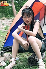 Sitting Beside Tent