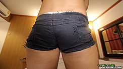 Rear View In Shorts